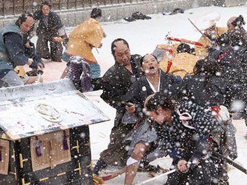 『桜田門外の変』で暗殺された大老