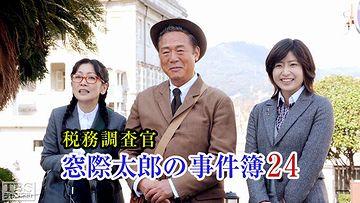 この回には、『サイエンスZERO』のナビゲーター南沢奈央ちゃん(右)が出てました