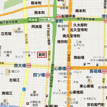 大阪市西区新町あたり