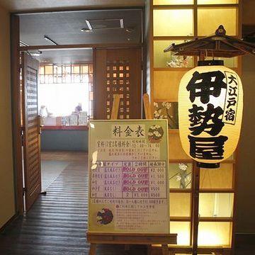 スーパー銭湯『大江戸温泉物語』の宿泊施設
