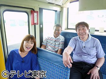 毎日、路線バスに乗って暮らしたい