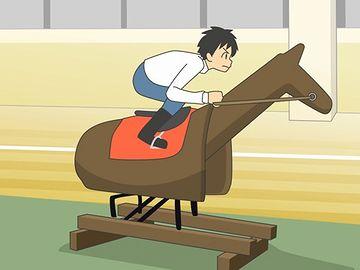 まるで、競馬の騎手ではないか