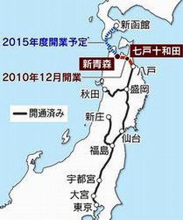 埼玉から栃木に行っちゃう