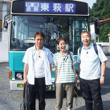 もう1つの目的が、バスに乗ること
