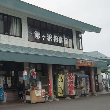 その2階に、『鰺ヶ沢相撲館』が併設されてるんです
