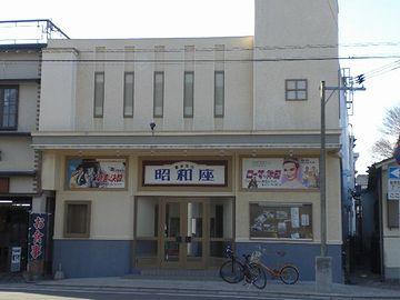 映画館ではないわ