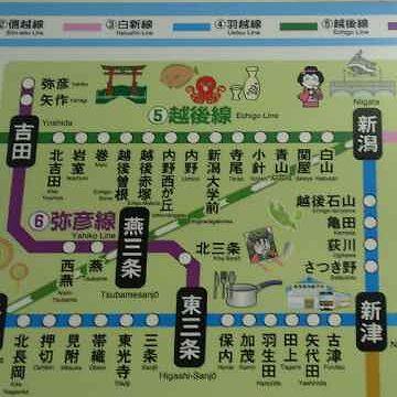 『青山駅』あたりでは、海まで1キロを切ってると思います