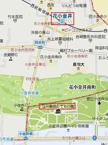 『江戸東京たてもの園』には、西武新宿線の『花小金井駅』から歩いて来ました