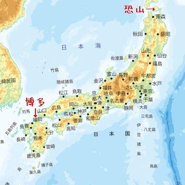博多に着いて、下北半島まで行った