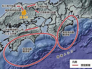 南海トラフを震源とする南海、東南海地震ですね