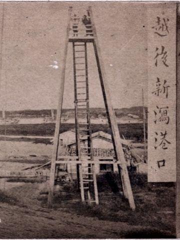 明治初期の新潟港。水戸教(みとおしえ)と呼ばれる水先案内人が、船を見張ってました。