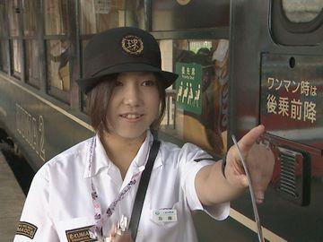 『くま川鉄道(熊本県)』の女性車掌さん