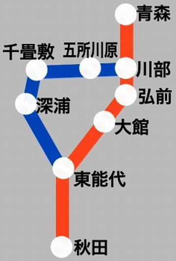 青が五能線、赤が奥羽本線