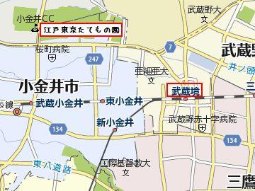 JR中央線の『武蔵境駅』まで歩くつもりでした