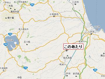 青森県三戸郡斗賀村