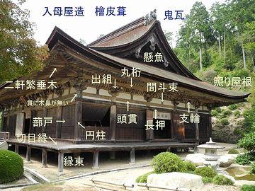 寺社建築に興味があるわけでもない
