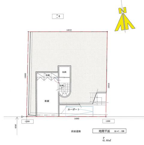 COURT-HOUSE-B1F2