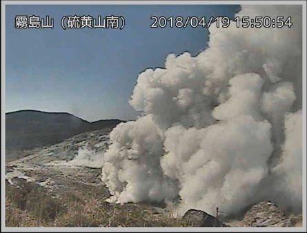 霧島山噴火