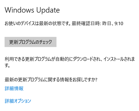更新画面0227