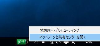 ネットワーク01