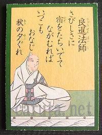 ryouzenhousi