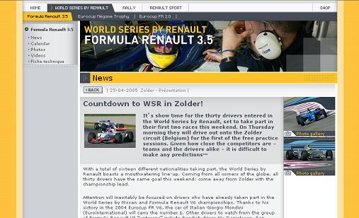 福田良 WSR公式サイトで「優勝候補筆頭」として紹介される