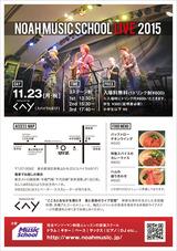noahmusicschool2015LIVE-thumb-500x707-2742