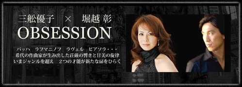 obsession_movie_visual
