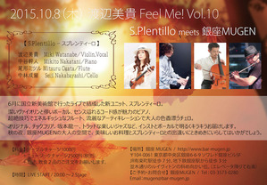 Pletillo_flyer