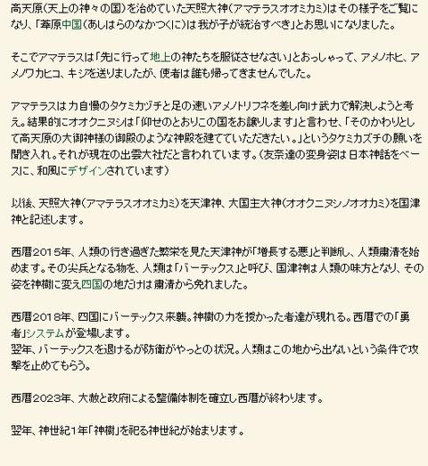 yuyuyu002urabanashi