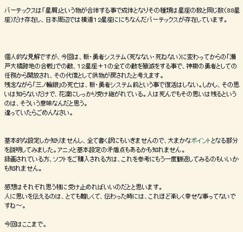 yuyuyu004urabanashi