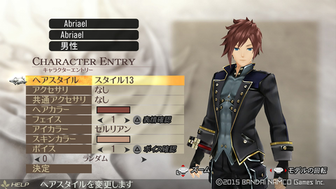 God_Eater_2_RB_01_PS4