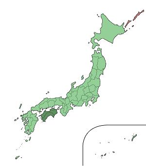 Japan_Shikoku