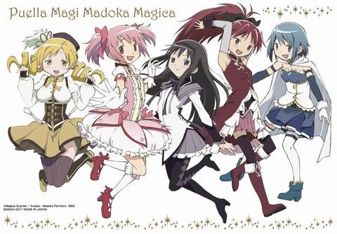 madokamagica001