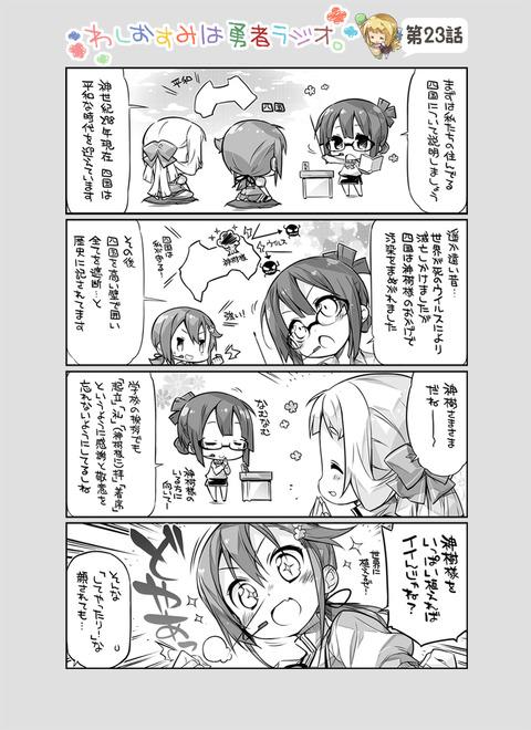 comic_23