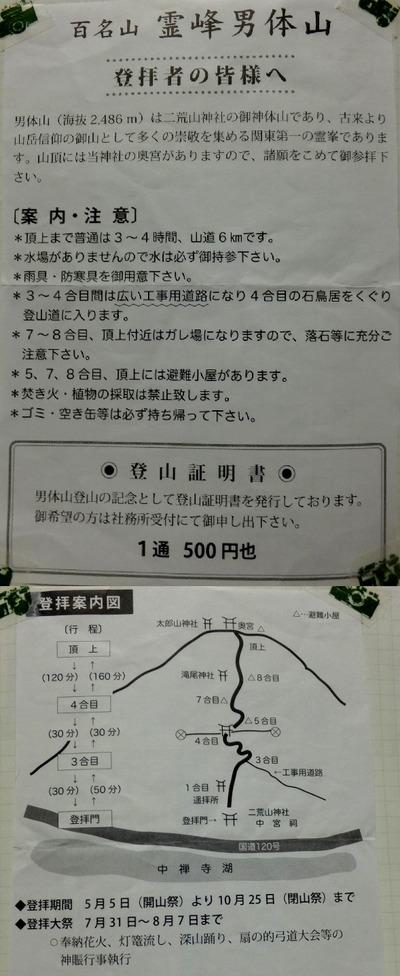 DSCF1011 (639x800)