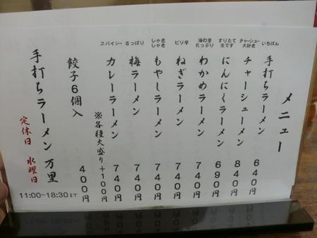 15 (800x600)