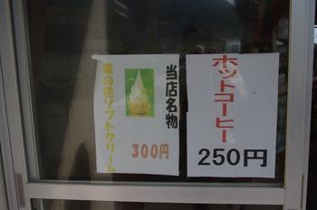 21 (800x531)