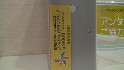 15ファイル展示2