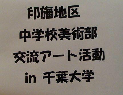 13アートレセン訳札