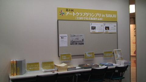 15ファイル展示1