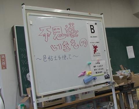 13講座B(年度)