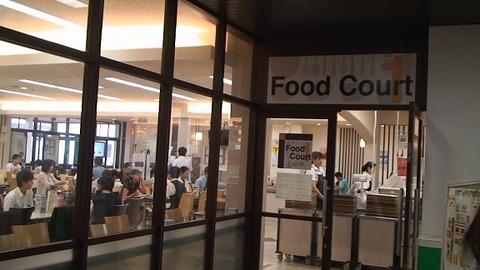 14千葉大学食