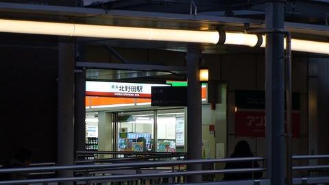 15北野田駅
