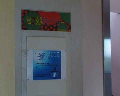 14展示ポスター