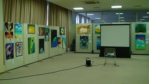 2F展示室3