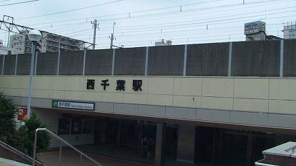 14JR西千葉駅前