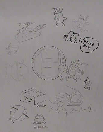 14小田くんマーク3