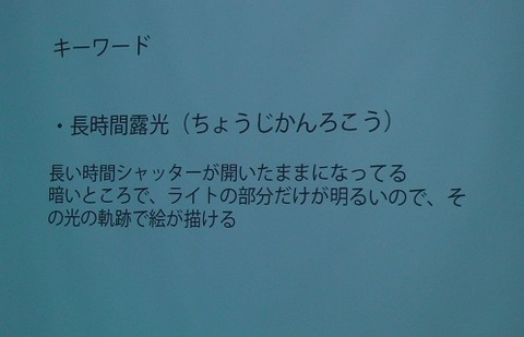 14神野先生講座1
