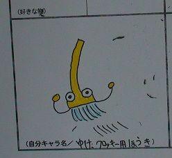 15永島さんマーク
